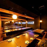 居酒屋ととりこ新宿店は最大100名様個室宴会