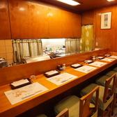 天ぷら 天秀 新宿の雰囲気2