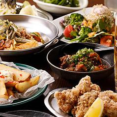 居酒屋 ま王 石橋店のおすすめ料理1