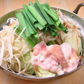 博多風串焼もつ鍋 まるのおすすめ料理2