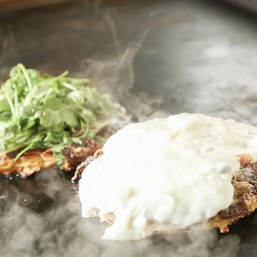 お好み焼き 鉄板焼き 生地 おいじのおすすめ料理1