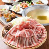 蔵元直営 千歳鶴 吉翔のおすすめ料理2