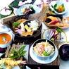 旬彩遊膳 ながなわのおすすめポイント1