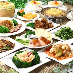 菜香苑 銀座店のおすすめ料理1