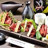 調布 日本酒バル Tokutouseki とくとうせきのおすすめ料理2