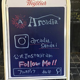 SNSも行っております!instagramをしておりましてSNSを通じて新しい情報や企画も随時発信しております♪《仙台 アルカディア》で検索←!フォローしておくといいこともあるかも・・・?新しいArcadiaで皆様のご利用をお待ちしております!