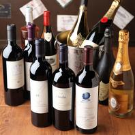 店主厳選のおすすめワインを定期的に入荷しております♪