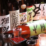 ●美味しいお料理にぴったり◎日本酒も多数!