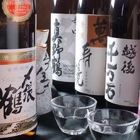 【地酒のライナップ自慢!】