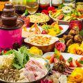 ROSSO 新宿のおすすめ料理1