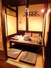焼肉 桜島のおすすめポイント1