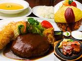 オータニ レストラン 富山のグルメ