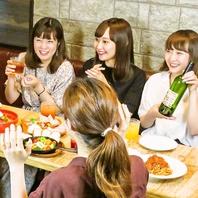 大満足★ゆったりおしゃべり女子会はTerzoで!