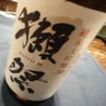 海鮮料理とよく合う日本酒を季節に合わせて数多くご用意いたしております。接待や宴会、会食などの大切なシーンでもご満足頂けること間違いなしの品揃えです!