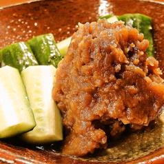 オリジナル 鹿児島黒豚味噌