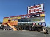 カラオケ まねきねこ 土浦湖北店の詳細