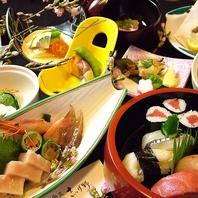 旬の素材を頂く、金澤のおもてなし文化