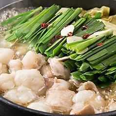 とめ手羽 栄店のおすすめ料理1
