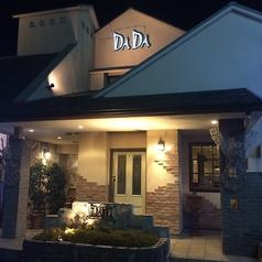 レストラン DADA 静岡中原店の特集写真