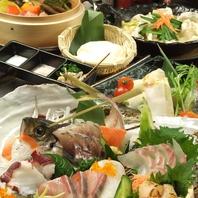 素材・鮮度に妥協なし!和~洋の創作料理の数々