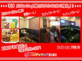 カラオケ メロディランド 恵比寿店 恵比寿のグルメ