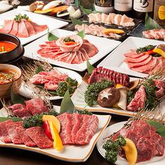 焼肉 牛亭 浅草店のおすすめ料理1