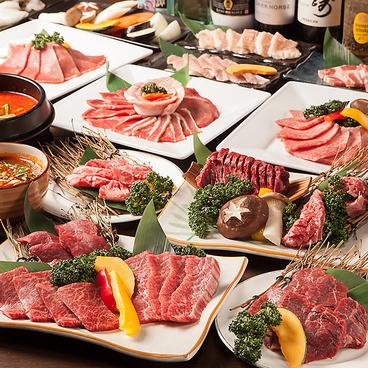 炭焼道楽 池袋東口店のおすすめ料理1