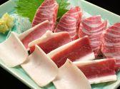 天ん洋のおすすめ料理3