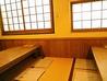 太郎茶屋 鎌倉 仙台上杉店のおすすめポイント1