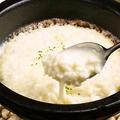 料理メニュー写真とろ~り美食★★★石焼リゾット gorgonzola
