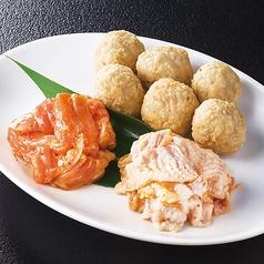 料理メニュー写真赤から名物3種盛(赤・塩・味噌)