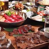 牛たん ささ川 赤羽東口店のおすすめ料理3