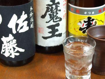 カラオケ酒場 OGA2のおすすめ料理1