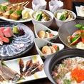 ◆飲み放題付!旬の鮮魚と土鍋が人気の宴会コース!
