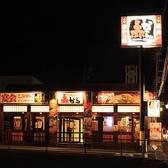 赤から 水戸赤塚駅南店の雰囲気3