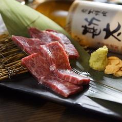 炭火焼肉 勘太 神宮店の写真