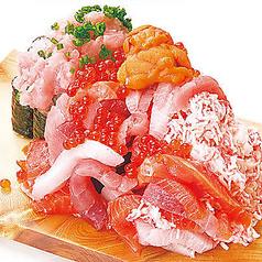大庄水産 明石駅前店のおすすめ料理1