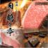 焼肉としゃぶしゃぶ 肉の鶴々亭のロゴ
