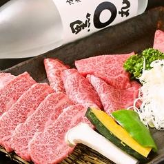 焼肉 一徳 覚王山店のおすすめ料理1