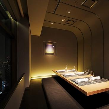 日本料理 なかのしまの雰囲気1