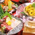 古民家酒場 魚ゆうのおすすめ料理1