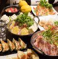 餃子酒場 たくちゃんのおすすめ料理1