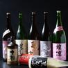 そば 日本料理 旬彩 みやざきのおすすめポイント3