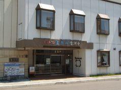 五島軒 レストラン 雪河亭の雰囲気1