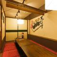 宴会におすすめのこちらのお席は最大40名様まで、ご利用可能です◎ゆったりとお寛ぎ頂ける個室席です。