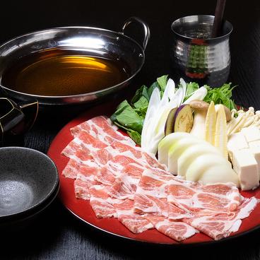 そば 日本料理 旬彩 みやざきのおすすめ料理1