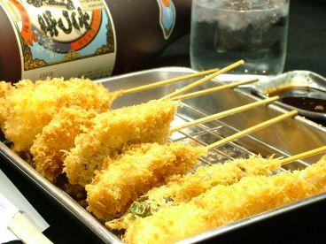 杵屋 京都アバンティ店のおすすめ料理1