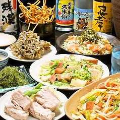 海人 聖蹟桜ヶ丘店のおすすめ料理1