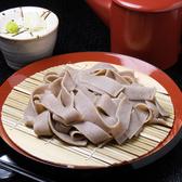 そば 日本料理 旬彩 みやざきのおすすめ料理2