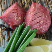 広島焼肉 肉屋 のぶすけのおすすめ料理3